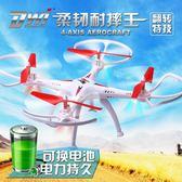 無人機初學者遙控飛機直升機成人航模兒童戰斗機玩具超大號飛行器igo  莉卡嚴選