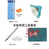 裁紙機 桌面小型裁紙刀神器 家用A4手動卡紙照相片迷你裁剪切割紙機 多款可選