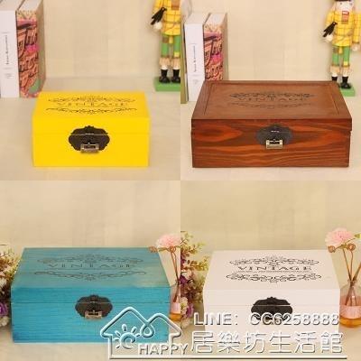 快速出貨 大號帶鎖實木復古長方形證件信件明信片木盒子木制床頭儲物收納盒 【全館免運】