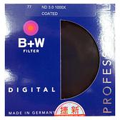 ◎相機專家◎ B+W F-Pro 39mm ND110 Filter 3.0E 減光鏡 ND1000 減十格 捷新公司貨