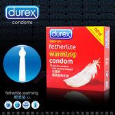 情趣用品-熱銷商品 衛生套【慾望之都】避孕套Durex杜蕾斯-輕柔型 保險套(3入裝)