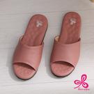 【333家居鞋館】維諾妮卡│優質乳膠室內皮拖鞋-粉色