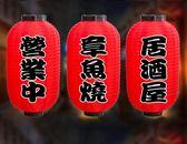 日本壽司料理火鍋日式戶外防水廣告裝飾和風櫻花燈籠帶燈led【蘇迪蔓】