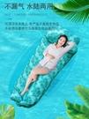 充氣床充氣口袋沙髮空氣床墊懶人沙髮袋氣墊床便攜式  【全館免運】