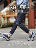 勞保鞋男士冬季防臭防砸防刺穿安全輕便軟底鋼包頭工作棉鞋 交換禮物
