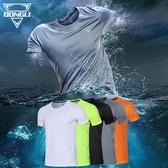 速乾衣 Dongli官方短袖運動t恤男冰絲夏季跑步衫訓練上衣速干衣健身衣服