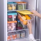 冰箱收納盒透明保鮮盒廚房抽屜式多功能食物收納盒帶提手冷藏盒 全館新品85折