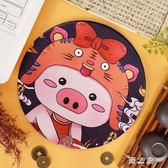 原創豬年轉運創意家用滑鼠墊男女生游戲辦公小號鍵盤墊中國風 qz2713【野之旅】