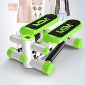 踏步機 家用減肥機免安裝登山機多功能機腳踏機健身器材igo『新佰數位屋』