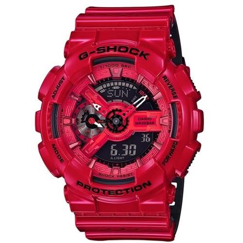 CASIO/G-SHOCK炫酷流行再起雙顯運動腕錶/GA-110LPA-4A