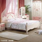 【森可家居】貝妮斯5尺雙人床 8CM629-1 不含床墊 兒童 城堡童話公主風 粉紅