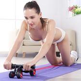腹肌輪健腹減肚子收腹健身器材家用男女初學者鍛煉滾輪馬甲線正品 JD4581【123休閒館】