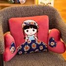 靠墊辦公室卡通布娃娃靠枕床頭靠背午睡枕椅子腰靠腰枕可愛抱枕 雙十二購物節