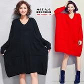 *MoDa.Q中大尺碼*【D2721】舒適保暖V領大口袋造型毛衣洋裝