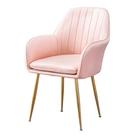 北歐ins椅子靠背網紅化妝椅書桌椅梳妝椅餐椅家用餐廳椅美甲凳子 【母親節禮物】