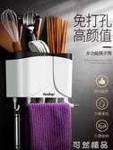 筷子簍置物架快筒廚房收納盒掛壁式家用餐具勺瀝水桶 居家物語