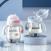吸管式兒童水壺 寶寶吸管水杯學飲杯嬰兒吸管杯水杯奶瓶可愛 BT23136【衣好月圓】