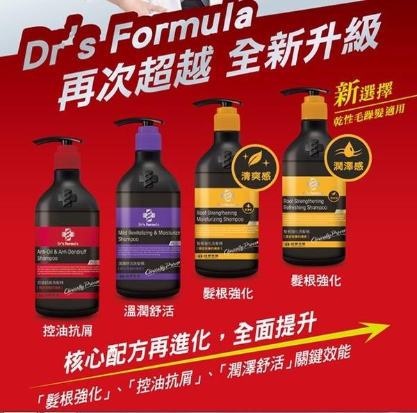 《台塑生醫》Dr's Formula髮根強化洗髮精-清爽感(升級版)580g*6入