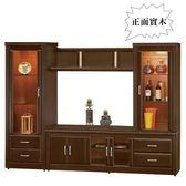 【水晶晶家具/傢俱首選】左岸胡桃法式8*5.8呎半實木視聽高低櫃全組CX8508-5
