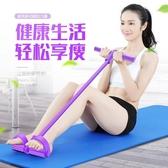 健身器材輔助器瑜伽腳蹬拉力器彈力繩女瘦腰瘦肚子彈力帶 ATF米希美衣