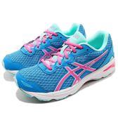 Asics 慢跑鞋 GT-1000 5 GS 藍 粉紅 亞瑟膠 女鞋 大童鞋 運動鞋【PUMP306】 C619N-4320