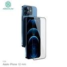 NILLKIN iPhone 12 mini、12、12 Pro、12 Pro Max 二合一套裝玻璃貼