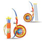 玩具弓箭 兒童玩具弓箭健身器材射箭射擊親子戶外體育運動寶寶安全吸盤弓箭 酷動3Cigo