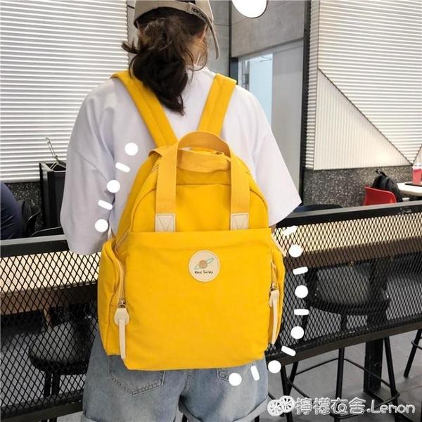 ins風書包女韓版高中背包大學生中學生初泫雅新款少女後背包 檸檬衣舎