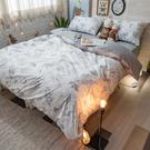 碳化森林 S2 單人床包雙人薄被套三件組 100%純精梳棉 台灣製 棉床本舖