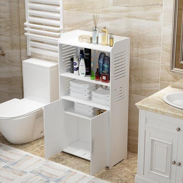 伊耀浴室衛生間置物架落地廁所邊櫃洗手間儲物收納架子臉盆架防水 NMS創意空間