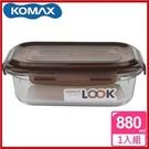 <特價出清>韓國 KOMAX 巧克力長形強化玻璃保鮮盒880ml 59076【AE02256】99愛買小舖