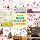 貝比幸福小舖【91099-C】居家DIY...