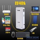 投影儀 高清便攜1080P小米蘋果手機WIFI無線家用商務小型辦公教學投影儀 HD