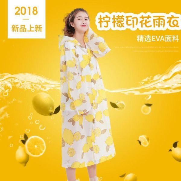 非一次性雨衣女成人韓國時尚小清新個性連身帶有袖防水大人雨披  居家物語
