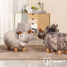 現貨 北歐風 兒童 動物 恐龍 牛 大象 河馬 犀牛 可愛 居家 裝飾 簡約 實木 沙發凳 穿鞋椅 凳子