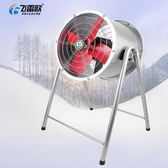 風扇 工業落地風扇大功率圓筒崗位式抽風機可移動吹風機強力軸流排風扇【快速出貨八折搶購】