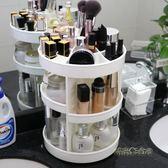 旋轉化妝品收納盒置物架白色壓克力梳妝台桌面護膚品口紅盒子收納igo「時尚彩虹屋」