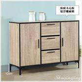 【水晶晶家具/傢俱首選】 JF8405-2喬治4 尺梧桐色木心板貼浮雕耐磨餐櫃