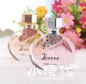 香水女士持久淡香學生清新自然香水桂花香女人味生日禮物