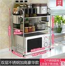 不銹鋼微波爐置物架子廚房置物架落地 烤箱...