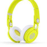 Beats Mixr【螢光黃】Headphones可摺疊耳機 先創公司貨 耳罩式耳機 保固一年