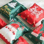 【BlueCat】聖誕節人物公仔面紙套 面紙盒