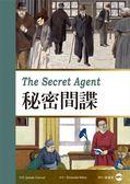 (二手書)祕密間諜 The Secret Agent(25K彩圖經典文學改寫)