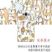 [ZC551KL 軟殼] 華碩 asus ZenFone3 Laser 5.5吋 Z01BDA 手機殼 保護套 日本 柴犬