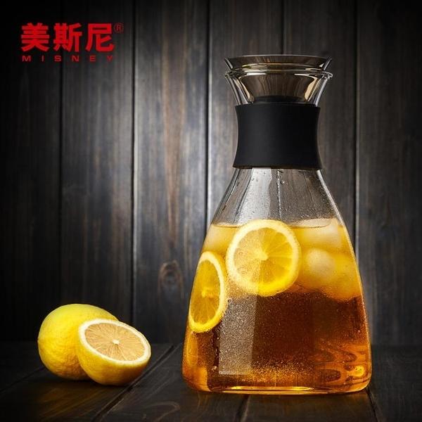 玻璃涼水壺家用耐高溫水瓶防爆玻璃茶壺大容量果汁冷水壺 一木良品