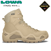 【LOWA 德國 女 Z-6S GTX C中筒輕量多功能軍用鞋《淺沙漠》】LW320688/軍靴/戰術靴/戰鬥靴/中筒軍用鞋