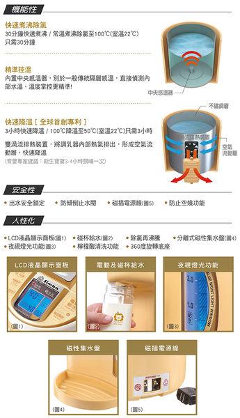 『121婦嬰用品館』 Simba 小獅王辛巴 LCD五段式定溫調乳器