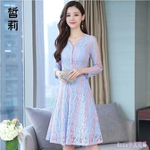 藍色長袖洋裝時尚貴夫人蕾絲連身裙早秋新款大碼2019收腰顯瘦短裙 XN6978【Rose中大尺碼】