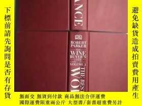 二手書博民逛書店The罕見Wine Buyers Guide(Vol.1. 2