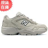 【現貨】New Balance 452 D 女鞋 休閒 麂皮 皮革 緩震 灰 米白【運動世界】WX452SR